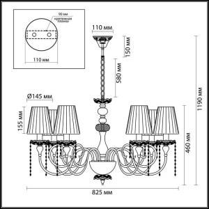 Схема Люстра - 3390/6  в стиле Классика