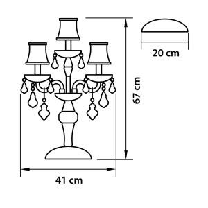 Чертеж 715957 (MT800006-4+1) Настольная лампа NATIVO 5x40W E14 КОНЬЯК/ЧЕРНЫЙ ХРОМ/БЕЖЕВЫЙ (в комплекте)