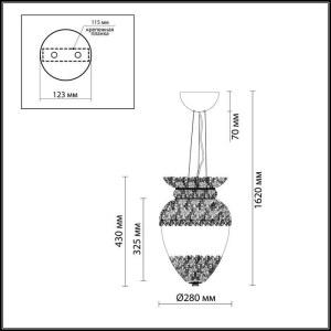 Светильник подвесной — 2675/4 — ODEON LIGHT 4*40W