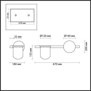 Схема Настенный светильник - 4682/1WA  в стиле Модерн