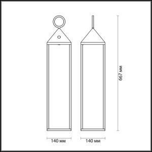 Уличный переносной светильник IP54 — 4606/2TL — ODEON LIGHT 2W