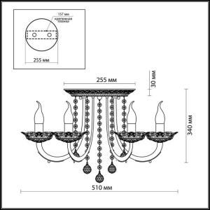 Схема Люстра потолочная - 2698/5C  в стиле Классика