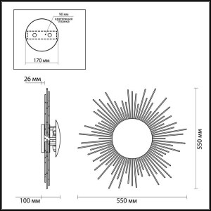 Схема Настенный светильник - 4139/3W  в стиле Арт деко