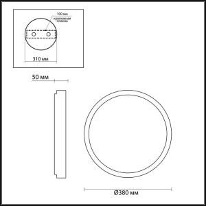 Схема Настенно-потолочный светильник - 4626/48CL  в стиле Модерн