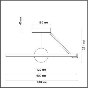 Схема Светильник потолочный - 4032/40CL  в стиле Хай-тек