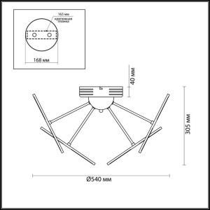 Люстра потолочная — 4104/48CL — ODEON LIGHT 48W