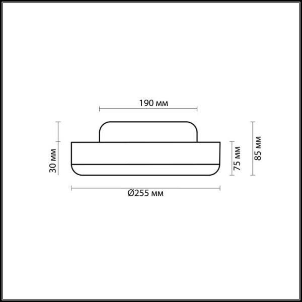 Схема Настенно-потолочный светильник - 2177/1C  в стиле Минимализм