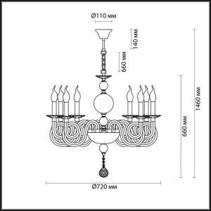 Схема Люстра - 4601/8  в стиле Классика