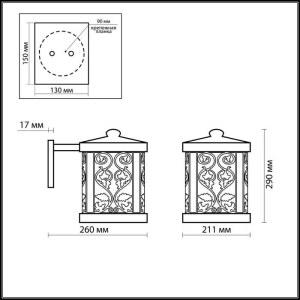 Схема Уличный настеный светильник - 2286/1W  в стиле Модерн
