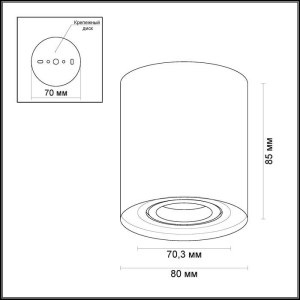 Схема Потолочный накладной светильник - 3567/1C  в стиле Хай-тек