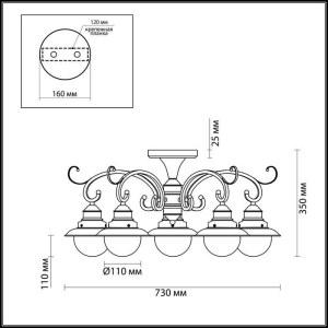Схема Люстра потолочная - 3248/5C  в стиле Классика