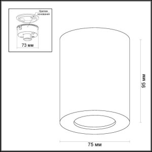 Схема Потолочный накладной светильник - 3572/1C  в стиле Хай-тек