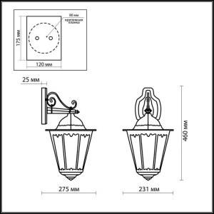 Схема Уличный настеный светильник - 2320/1W  в стиле Классика