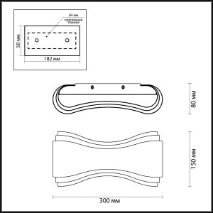 Схема Настенный светильник - 3894/8WS  в стиле Модерн