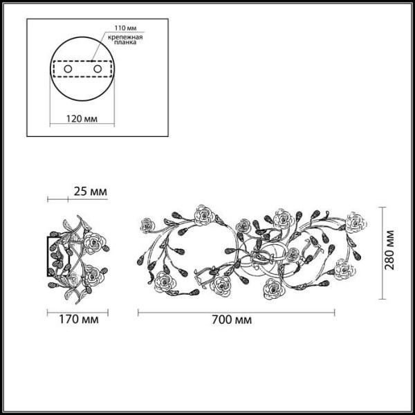 Схема Бра - 2585/3W  в стиле Флористика