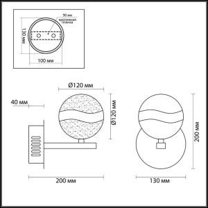 Схема Бра - 4192/8WL  в стиле Модерн