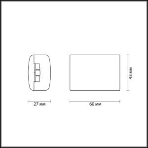 Схема Коннектор для гибкого трека - 3815/W  в стиле Хай-тек