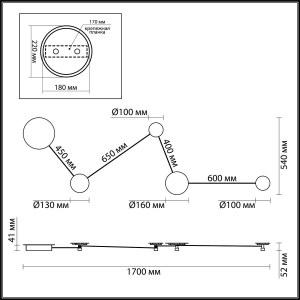 Схема Настенный светильник - 4211/38WL  в стиле Хай-тек