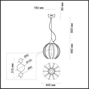 Светильник подвесной — 4033/40L — ODEON LIGHT 40W