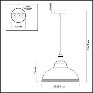 Схема Подвес - 3367/1  в стиле Модерн