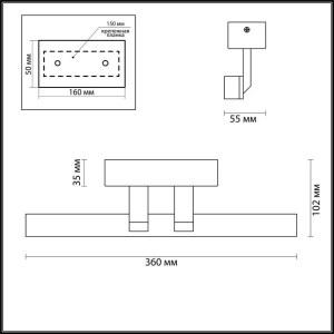 Схема Настенный светильник IP44 - 4617/8WL  в стиле Модерн