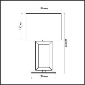 Схема Настольная лампа - 2197/1T  в стиле Модерн