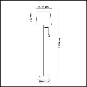 Торшер с подсветкой — 4115/1F — ODEON LIGHT 1*60W, 3W
