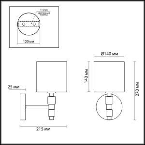 Схема Бра - 4113/1W  в стиле Классика