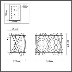 Схема Бра - 4094/40WL  в стиле Модерн