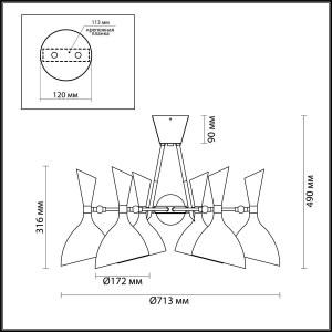 Схема Люстра потолочная - 4665/6C  в стиле Ретро