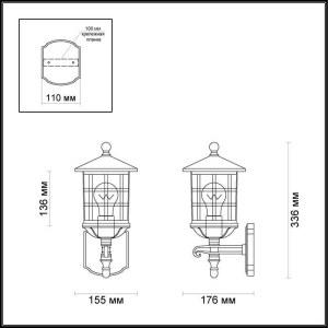 Схема Уличный настеный светильник - 4043/1W  в стиле Уличный