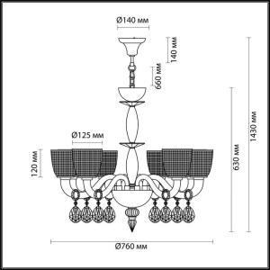 Схема Люстра - 4199/8  в стиле Классика