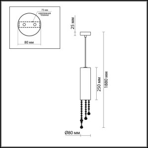 Схема Подвес - 2571/1  в стиле Модерн