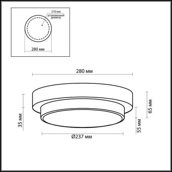 Схема Настенно-потолочный светильник - 2744/2C  в стиле Для ванной