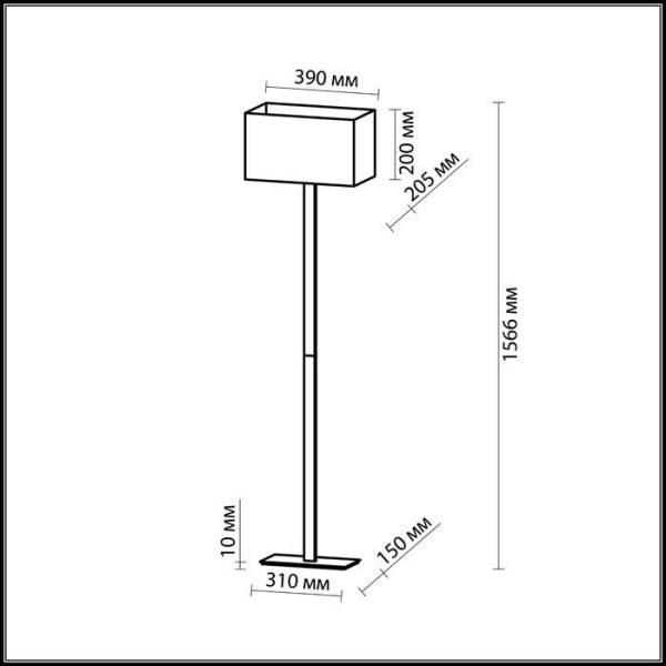 Схема Торшер - 2421/1F  в стиле Модерн