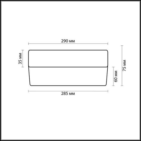 Схема Настенно-потолочный светильник - 2405/2C  в стиле Минимализм