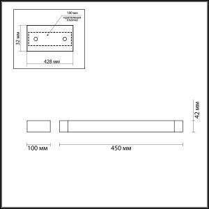 Схема Настенный светильник - 3888/12WB  в стиле Хай-тек