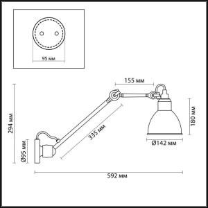Схема Настенный светильник на кронштейне - 4126/1WD  в стиле Лофт