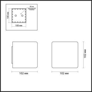 Схема Настенный светильник - 3594/5WL  в стиле Хай-тек