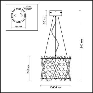 Подвес — 4094/60L — ODEON LIGHT 60W