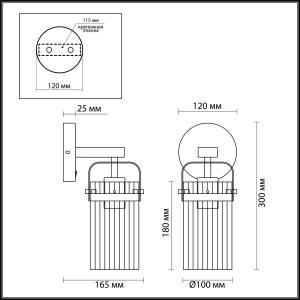 Схема Бра с выкл. - 4653/1W  в стиле Кантри