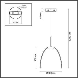 Схема Подвес - 4102/72CL  в стиле Хай-тек