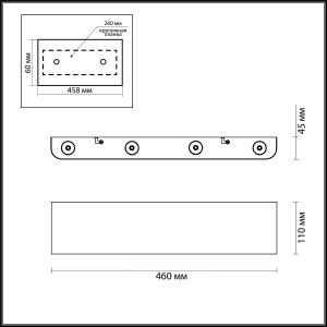 Схема Настенный светильник - 3893/8WL  в стиле Модерн