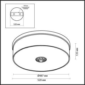 Схема Светильник потолочный - 2782/6C  в стиле Классика