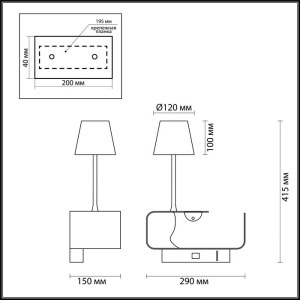 Схема Настенный светильник-полка с подсветкой/USB - 4161/6WL  в стиле Модерн