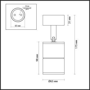 Схема Потолочный светильник - 4208/1C  в стиле Техно