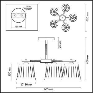 Схема Люстра потолочная - 4110/5  в стиле Модерн