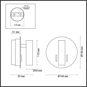Схема Настенный светильник - 3913/9WL  в стиле Хай-тек