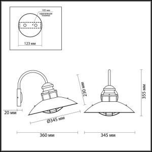 Уличный настенный светильник IP44 — 4164/1W — ODEON LIGHT 1*60W