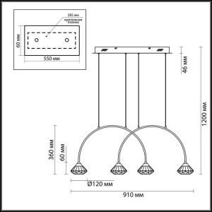 Схема Подвес - 4100/4  в стиле Модерн